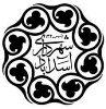 شهرداری اسدآباد