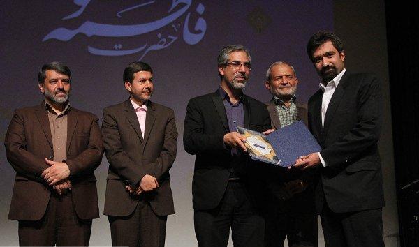 مدیر طرح های توسعه اصفهان