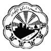 شهرداری الیگودرز