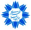 شهرداری بوئین زهرا
