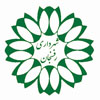 شهرداری رفسنجان