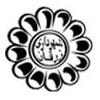 شهرداری زرقان