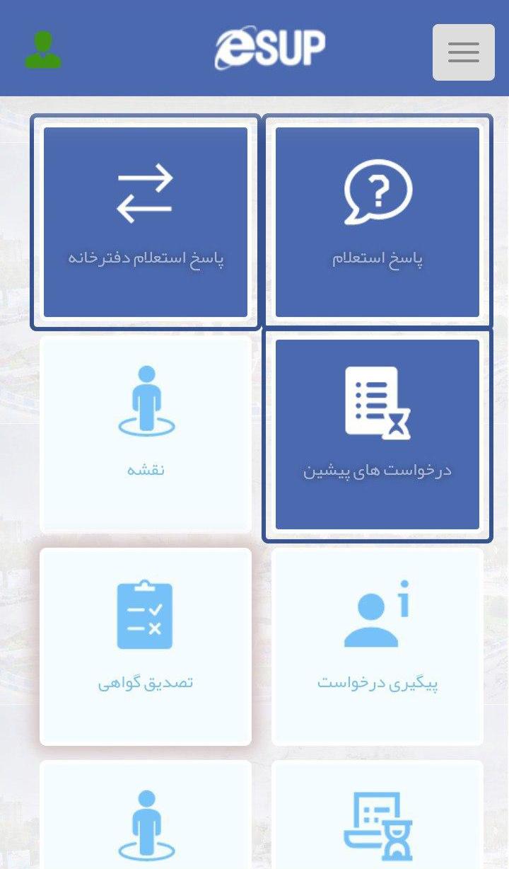 مراحل شهروندسپاری